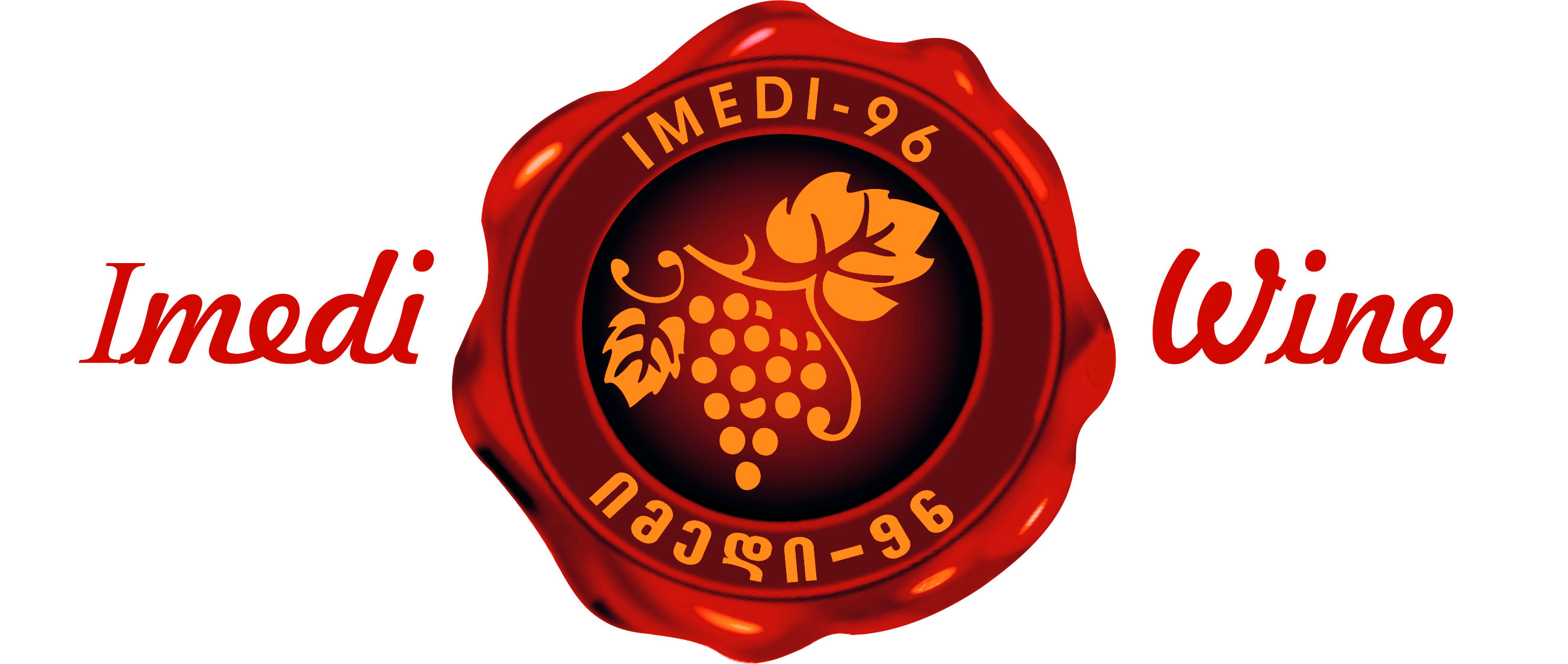 Имеди-96